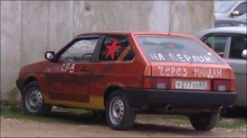 Авто моддинг к Дню Победы