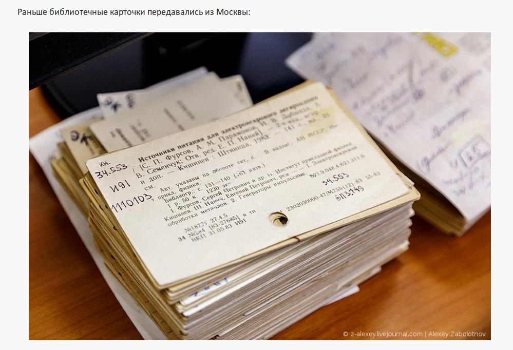 Как работает библиотека в Чебоксарах