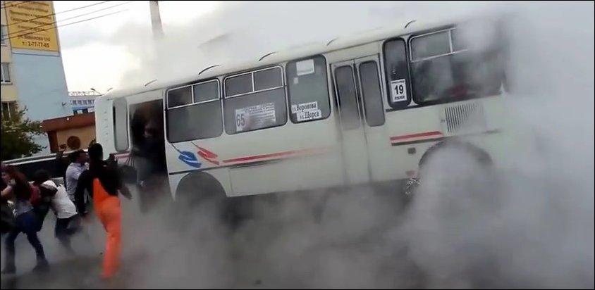 кипяток в автобусе