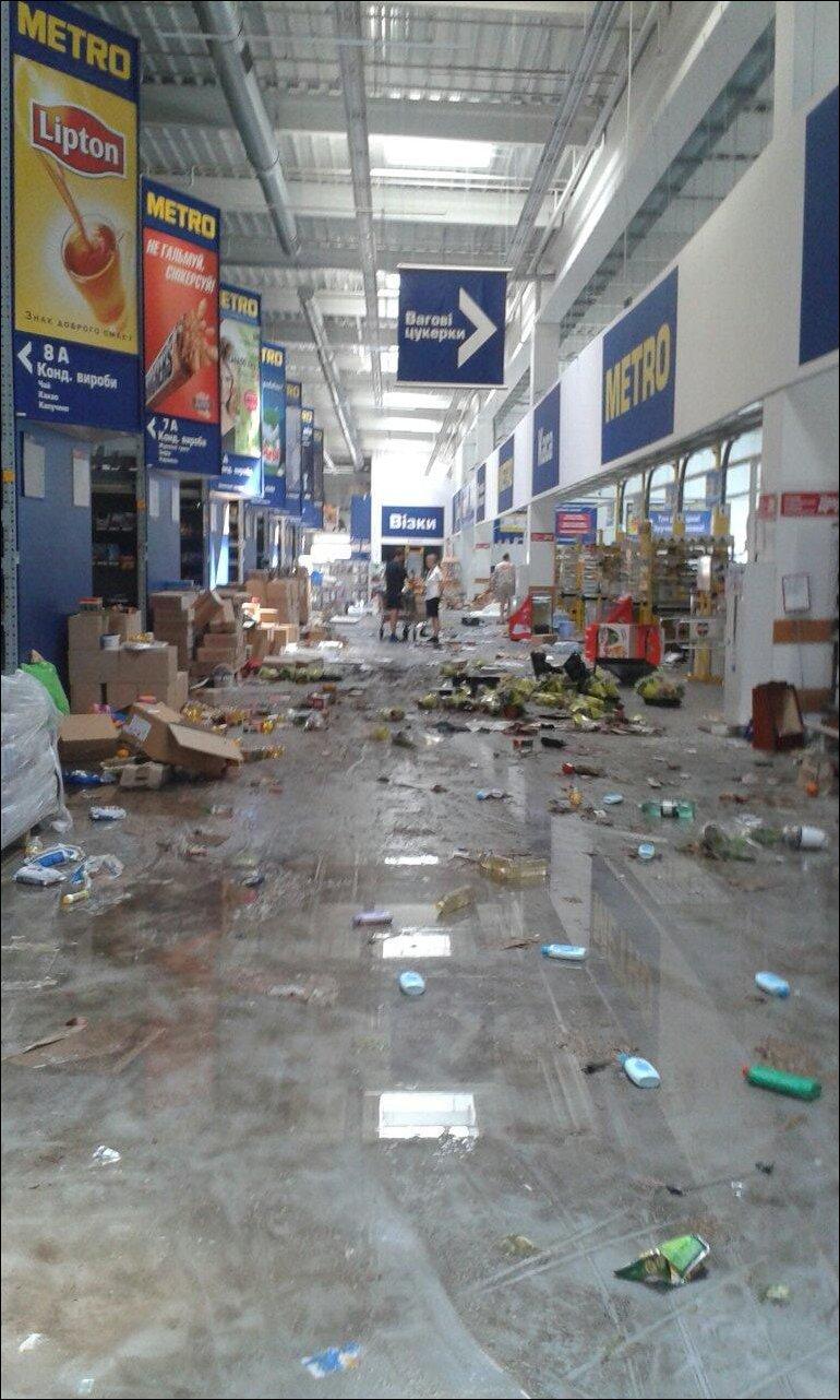 Супермаркет в Донецке