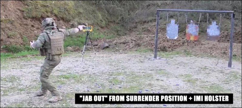 Быстрый стрелок