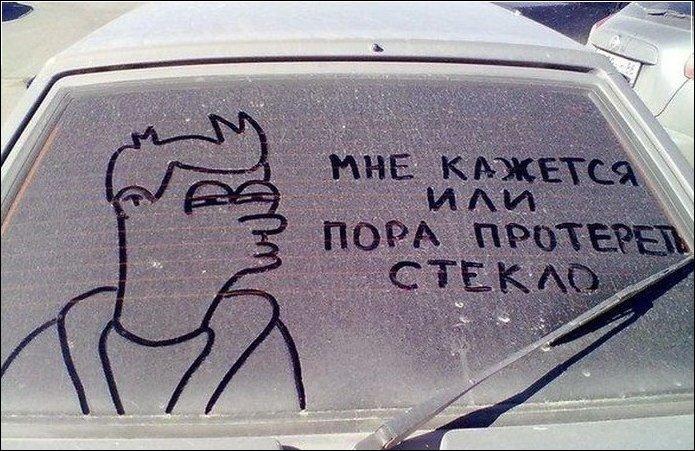 Прикольные надписи на автомобилях