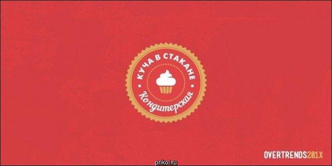 Анти-логотип