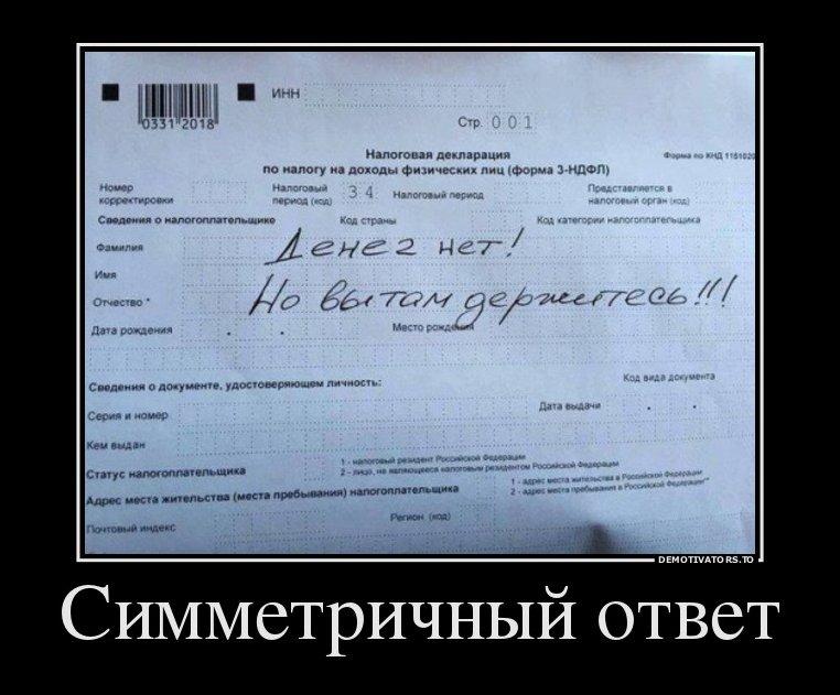 http://www.prikol.ru/wp-content/gallery/may-2016/demotivator-28052016-006.jpg