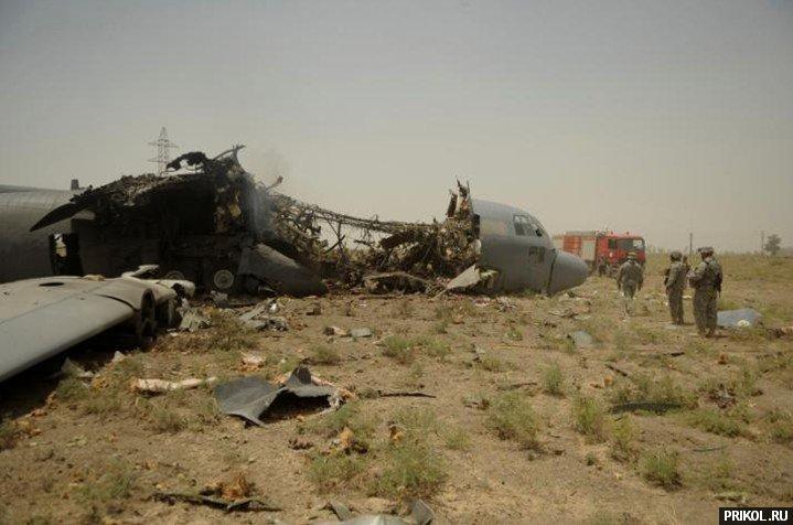 crash-landing-151109-09