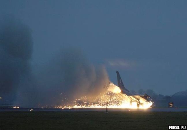 crash-landing-151109-18