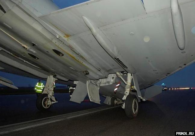 crash-landing-151109-21