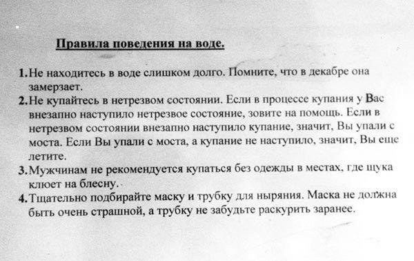 fotoprikol-13nov2009-04