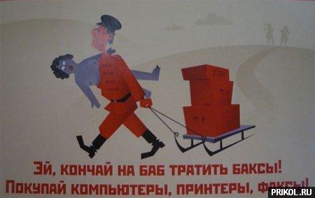 photo-prikol-201109-35