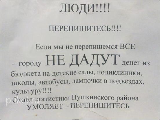 В аннексированном Крыму стартует первая после оккупации перепись населения - Цензор.НЕТ 6989
