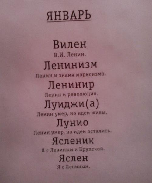 аватарки с именами: