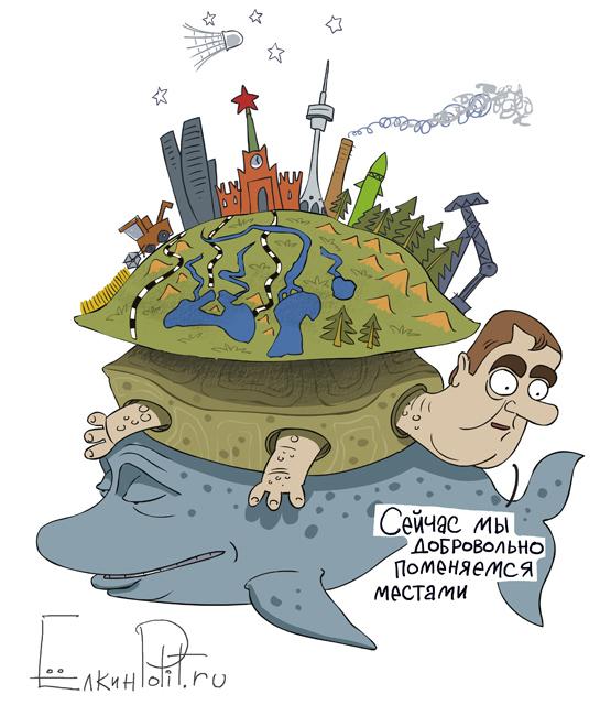 Карикатуры выпуск 2
