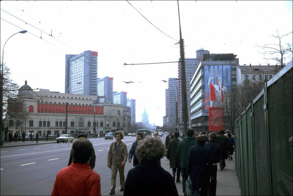 Москва 1982г