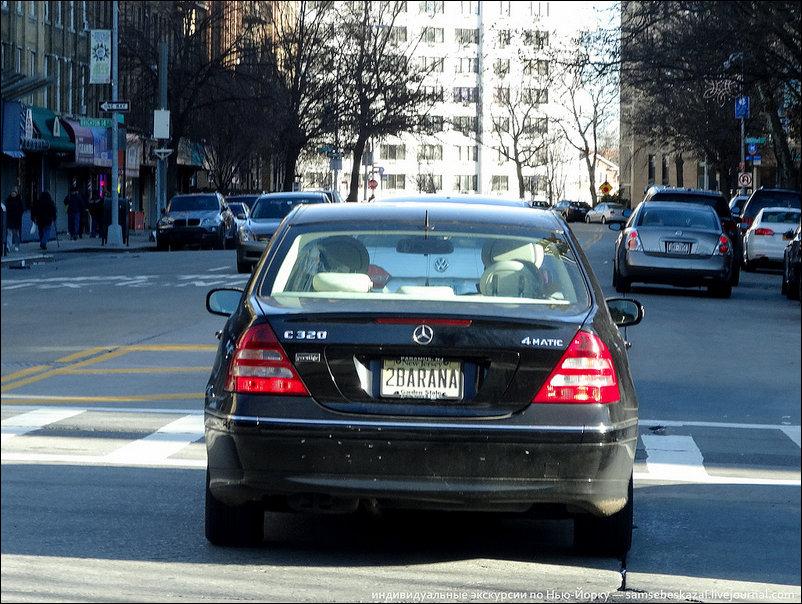 Автомобильные номера в Нью-Йорке