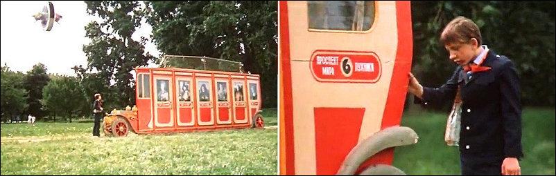 Гостья из будущего - автобус телепорт
