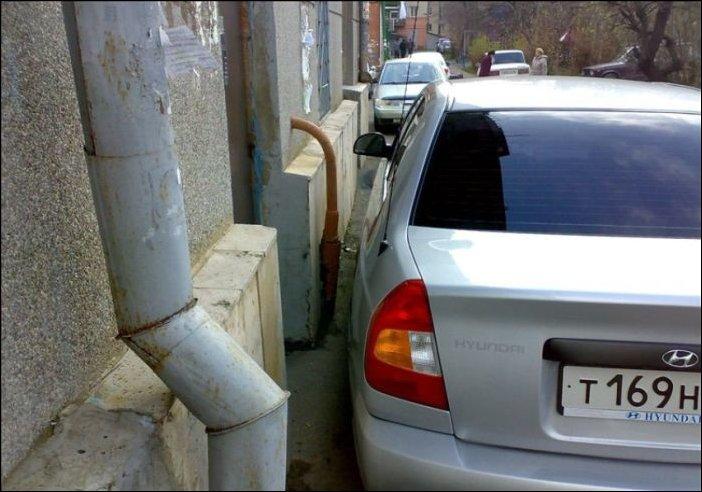 Паркуюсь как мудак