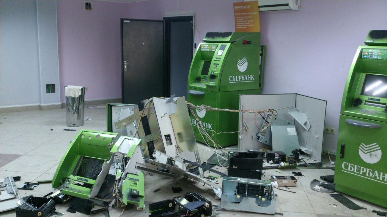 В Томске взорвали банкомат Сбербанка