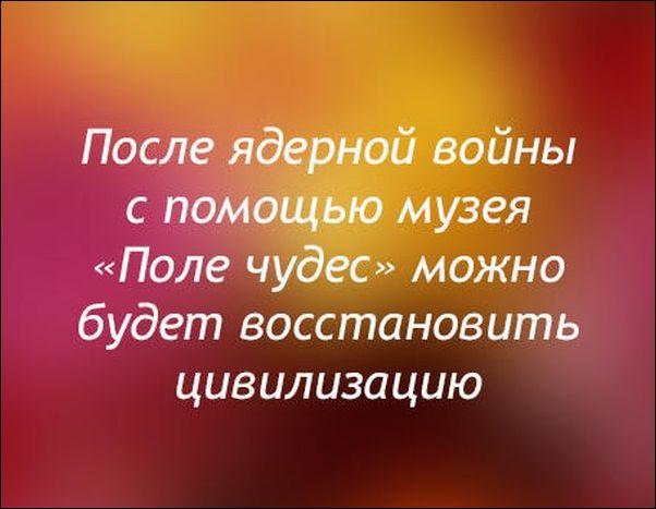Фото-приколы