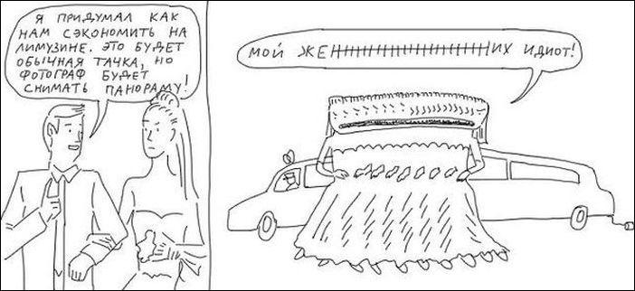 Подборка смешных комиксов и карикатур за неделю.