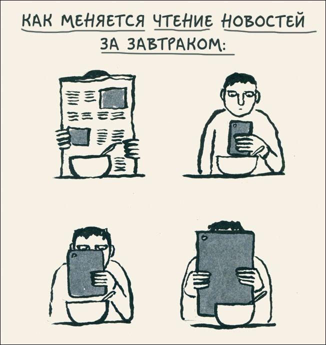 Саркастические иллюстрации