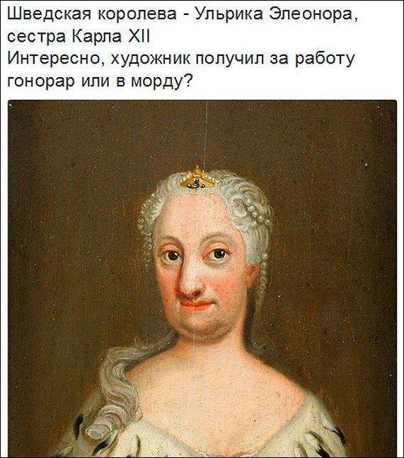 http://www.prikol.ru/wp-content/gallery/november-2017/kartinki-13112017-023.jpg