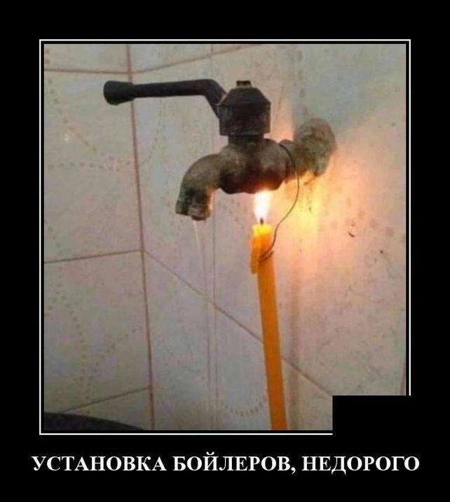 demotivator-30112019-024.jpg
