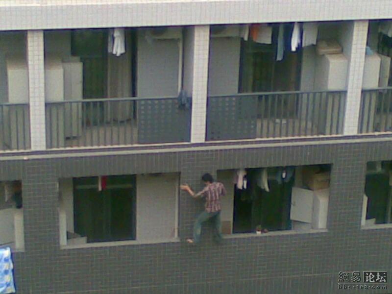 balkon-02