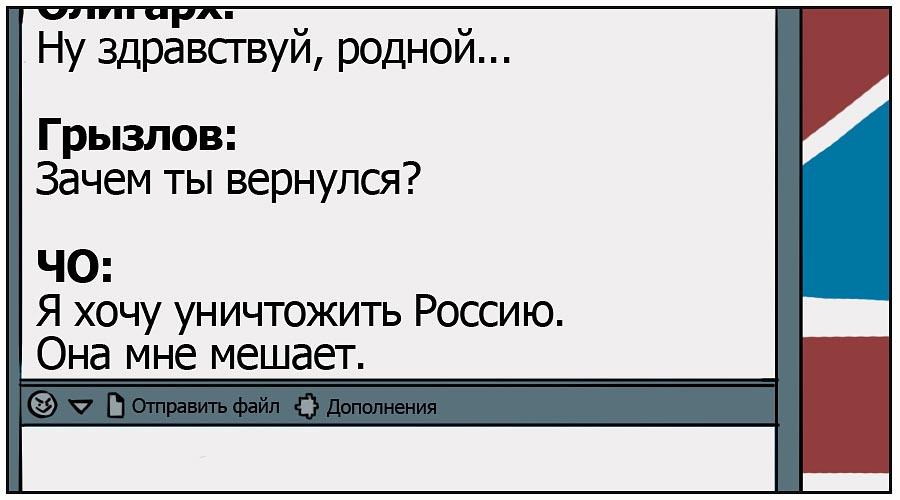 chelovek-grizlov-3-1-14