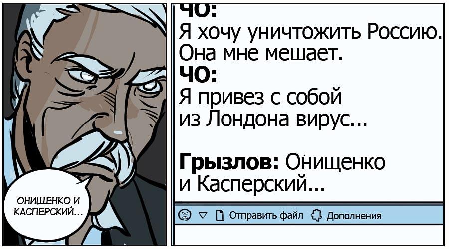 chelovek-grizlov-3-1-15