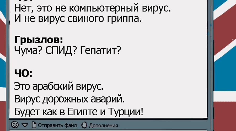 chelovek-grizlov-3-1-18