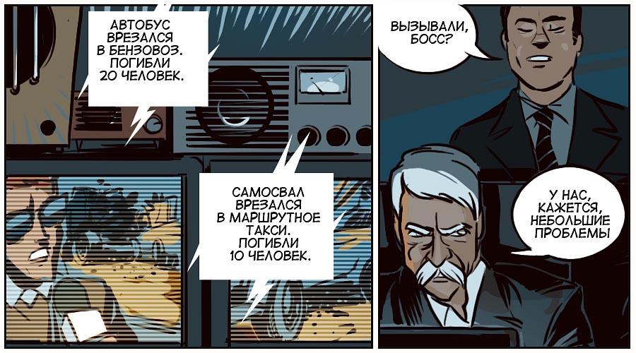 chelovek-grizlov-3-1-21