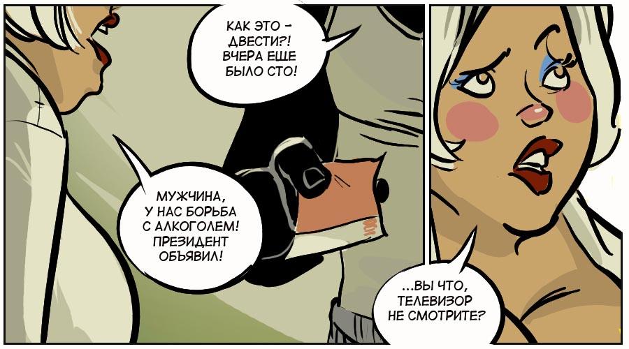 chelovek-grizlov-3-2-03
