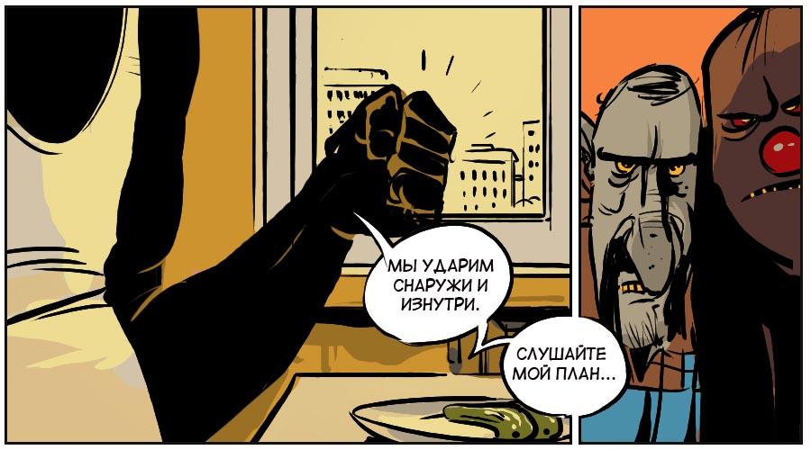 chelovek-grizlov-3-2-08