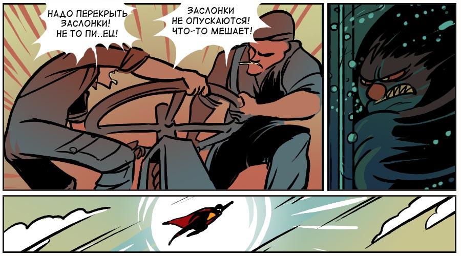chelovek-grizlov-3-2-19