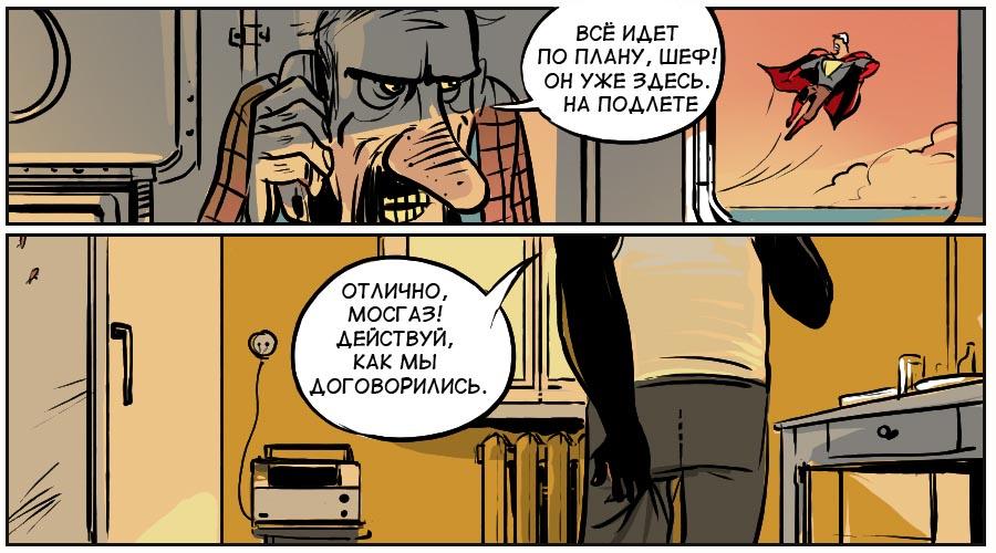 chelovek-grizlov-3-2-25