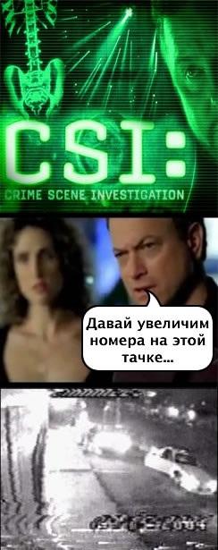 csi-01