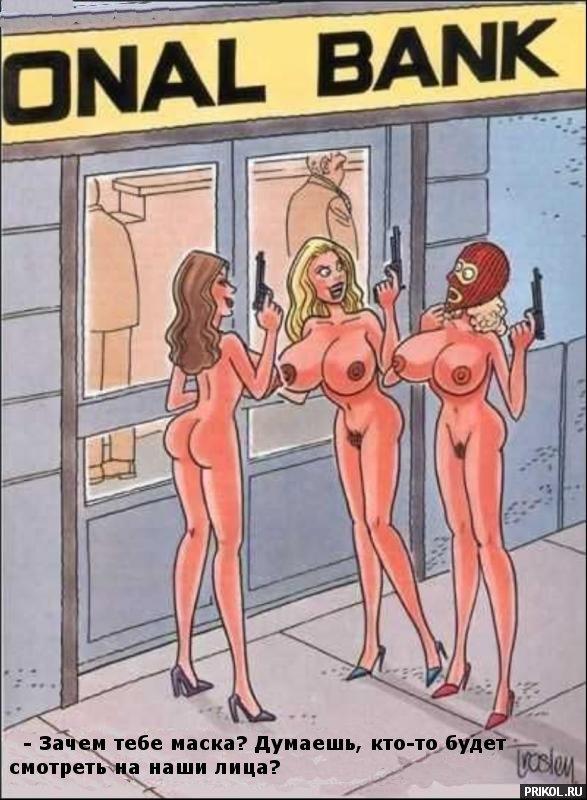 erotic-comics-04