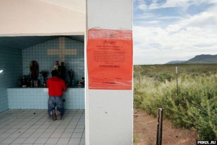 usa-mexico-border-21