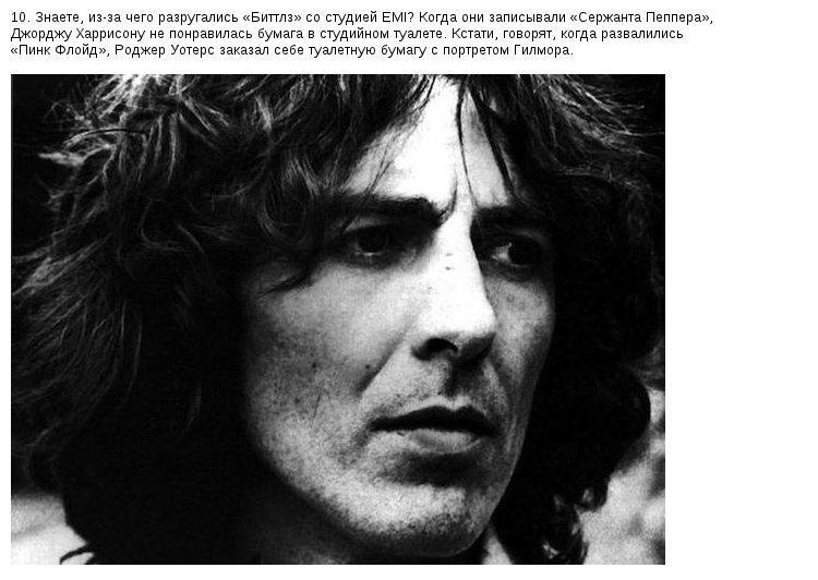 10 интересных фактов о знаменитых музыкантах
