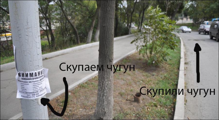 Открытые люки на дорогах Владивостока
