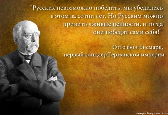 Русские 11 фото