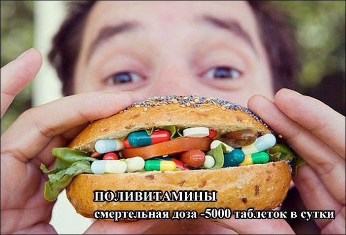 Летальные дозы