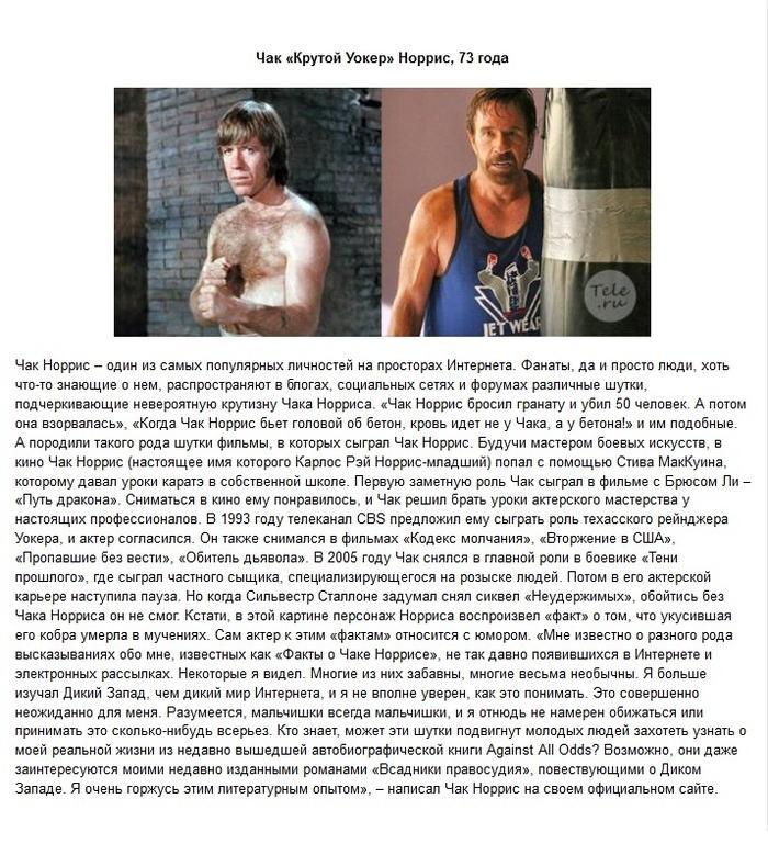 Герои боевиков