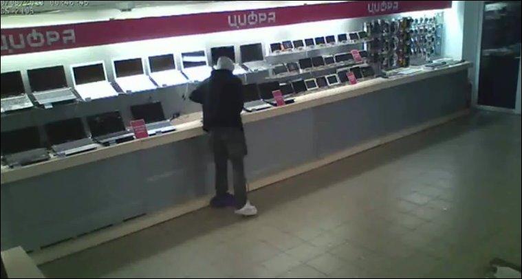 Ограбление салона Цифра