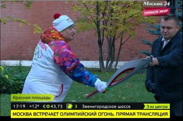 Олимпийский факел погас