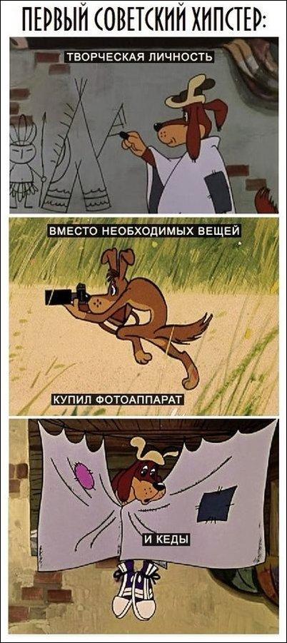 Современные явления в старых советских мультиках