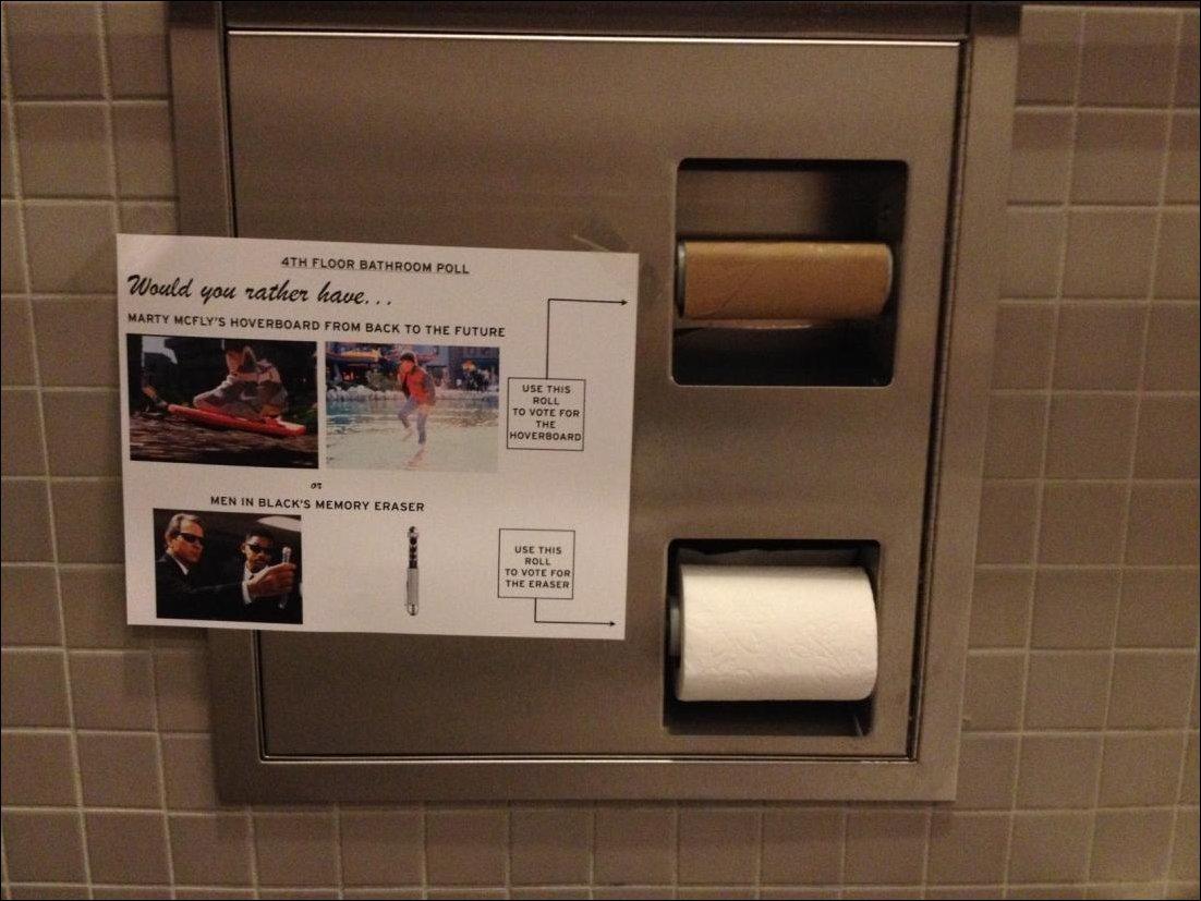 Голосование в туалете