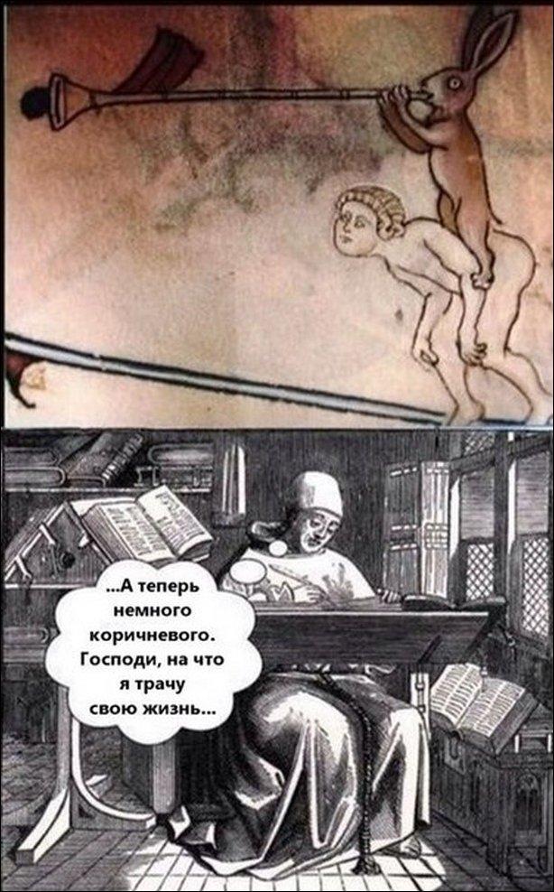 Старинные картинки с современными подписями
