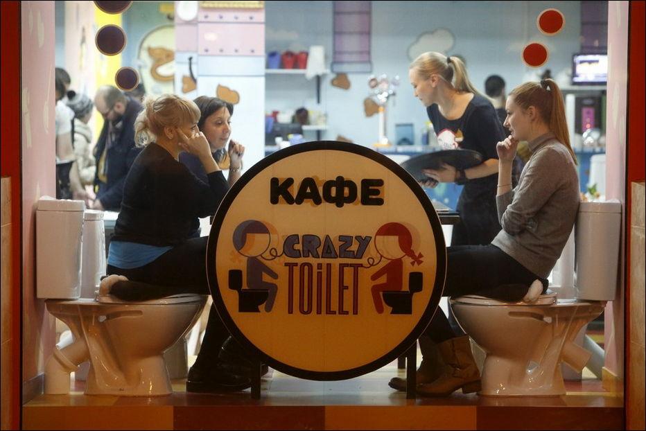 Туалетное кафе