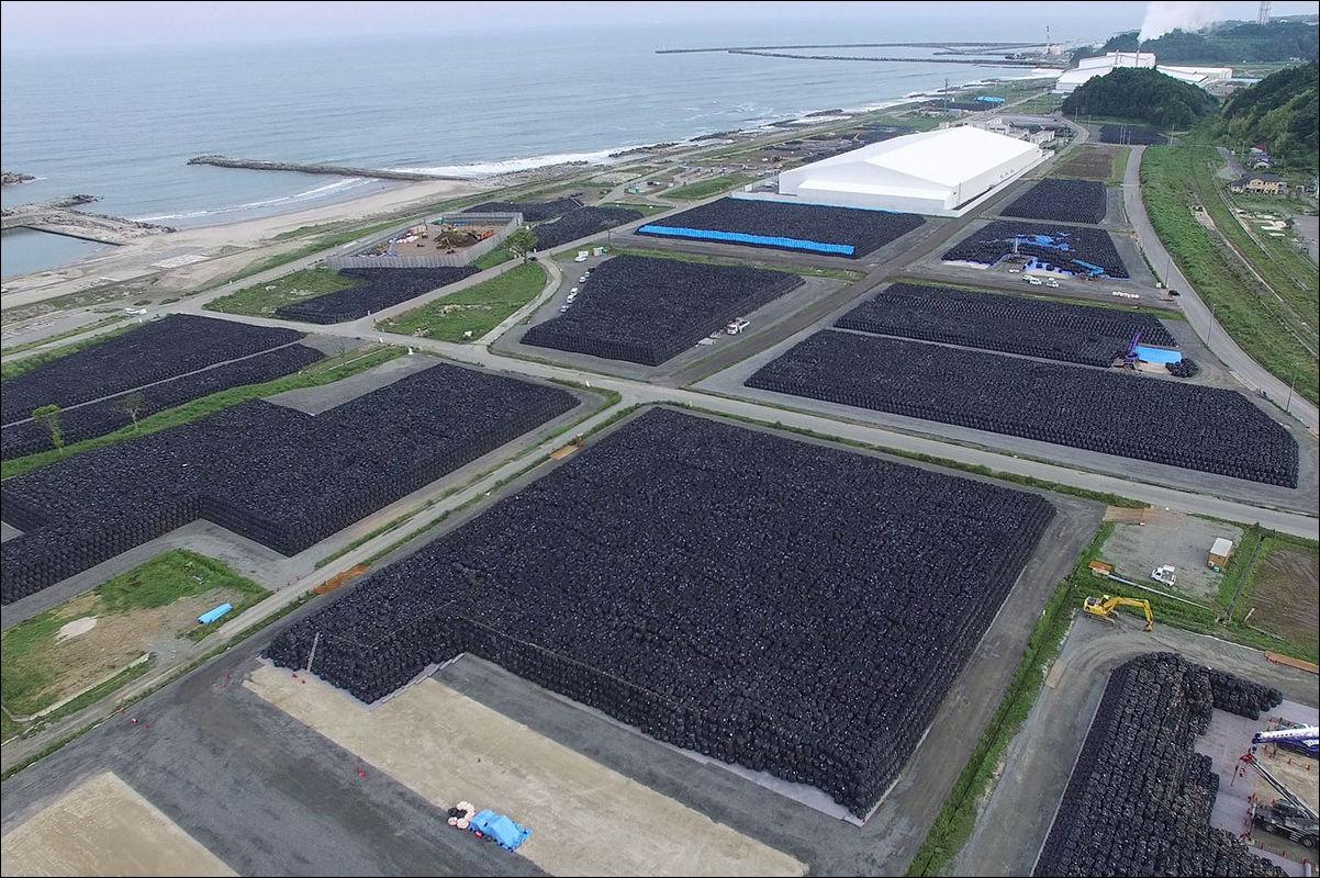 Фукусима спустя 4 года - зона отчуждения